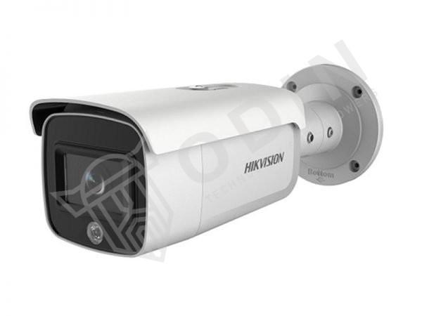 Hikvision DS-2CD2T46G1-4I/SL Telecamera Bullet Acusense Ip 4 Mpx